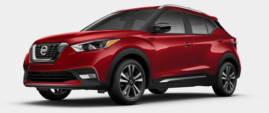 2020 Nissan Kicks Exterior Photo